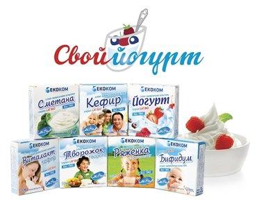 закваски свой йогурт